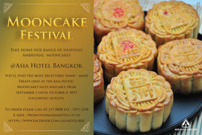 Mooncake Festival 2017